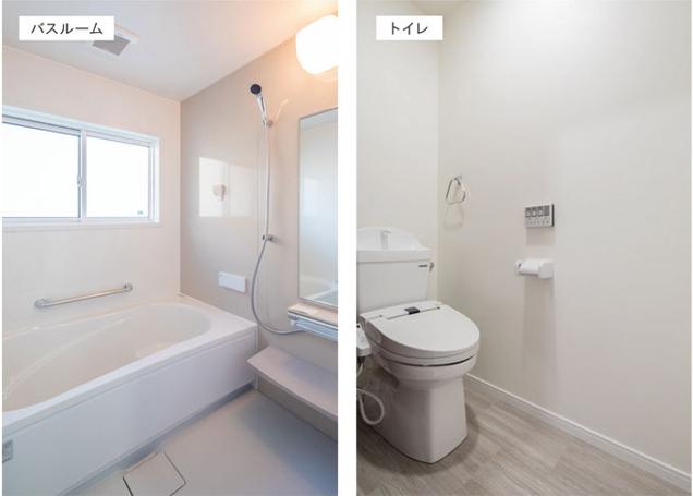 リフォームバスルーム・トイレ